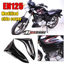 NEW EN125 sharp cool tank cover For Haojue shroud modified parts side cover For Suzuki Motorcycle Accessories EN hood