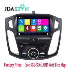 "8"" 1 DIN Car DVD player GPS Navigation Stereo Radio For Ford Focus 2012 2015 2016 Bluetooth RDS USB SD IPOD Map Canbus"