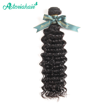 Asteria Hair Bundles Deep Wave Brazilian Hair 10-28 inches Only 1 Piece Natural Black Non-Remy Hair Extension Free Shipping