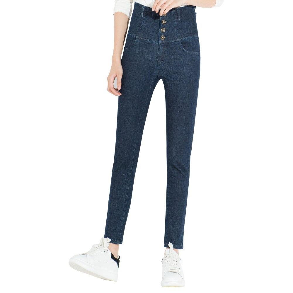 YERAD Womens Slim High Waist Jeans Skinny Jeans Female Fashion Pencil Pants Denim Trousers Plus Size Full Length Denim JeansОдежда и ак�е��уары<br><br><br>Aliexpress