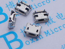 Mike horn micro usb 5 pin needle Four feet plate socket Mother a USB socket  50pcs/lot