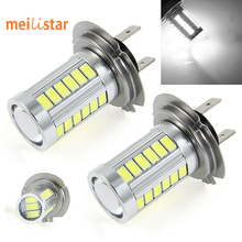 2pcs H7 High Power LED Light for Samsung 5630 Chip 33 SMD Fog Light Headlight Driving DRL Car Light Auto Lamp Bulb