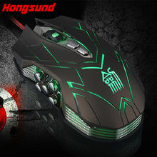 2016 NEW Suzaku II  Gaming mouse+800/1200/1600/2400 DPI +USB 3D Professional Competitive Gaming 9 Buttons Mice