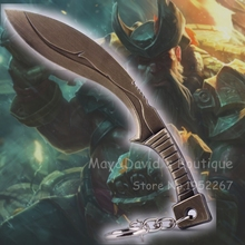 [LOL] Nepal Army Knife Toy Keychain Special Forces Gangplank the Saltwater Scourge Weapon Dagger Model Key Ring Jewelry 12cm New(China)
