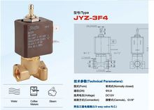 JYZ-3F4 Normally Closed N/C 2/3 Way AC 220V G1/8' Brass Coffee Makers Steam Air Water 2 Position 3 Way Electric Solenoid Valve(China)