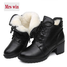 Mrs win brand shoes woman boots Fur one wool shoes snow boots 2018 winter non-slip comfortable genuine leather shoes women boots(China)