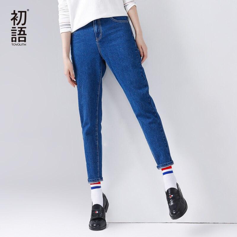 Toyouth 2017 New Arrival Women Winter Jean Fashion Map Printed Waist Loose Jeans Female Zipper Harem PantsÎäåæäà è àêñåññóàðû<br><br>