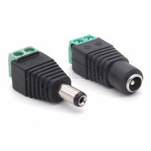 1Pair CCTV Cameras 2.1 x 5.5 5.5*2.1mm Male Female DC Power Plug Jack Adapter Connector Plug(China)