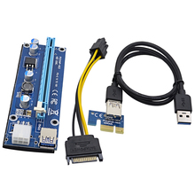 2017 NEW VER006C 60CM PCI-E 1X to 16X Riser Card Extender PCIE Converte with USB 3.0 Cable / 15Pin SATA to 6Pin Power Supply