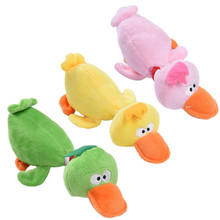 Pet Puppy Dog Toys Plush Duck Shaped Sound Squeaker Chewing Toys Small Pets Playing Fun Toy 3 Colors