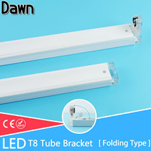 Free Shipping Folding Type T8 LED Tube Fixtures Bracket For 2Ft 60cm 600mm Fluorescent Lamp Tube Light/Support/Base/Holder Tube