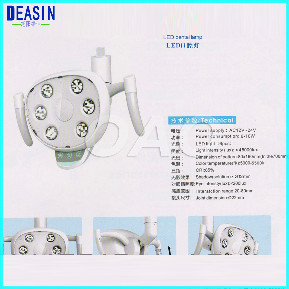 _0076_COXO Dental LED lamp Light with 6