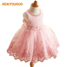 Dresses For Girls Clothes Summer Girls Dress Gown Kids Bridresmaid Wedding Dress Elegent Children Clothing Princess Vestidos(China)
