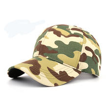 Men Camo Leaves Printed Camouflage Adjustable Hat Outdoor Field Camping Desert Jungle Woodland Hat Dad Baseball Bucket Cap(China)