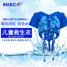 New Brand Professional Children's Lifejacket Diving Material EPE Buoyancy Vest Swimming Snorkeling Racing Vest Fishing Life Vest(China)