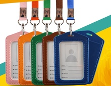Double pickups, id card, work permit card set of staff card sets of labels on the rope