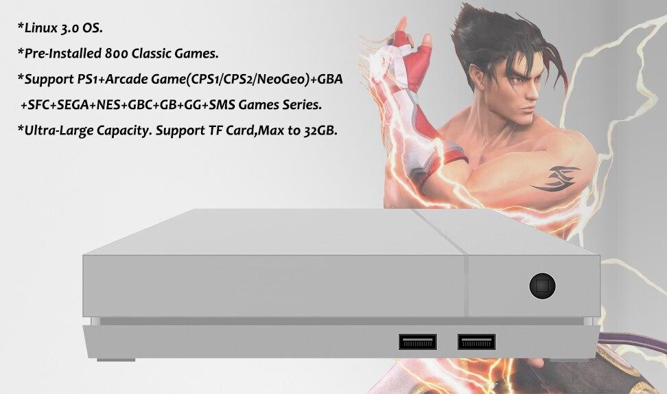 HD GAME (3)
