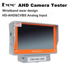 Free Shipping!EYOYO 5 Inch HD AHD Camera Tester Wristband CCTV Tester Monitor 1080P/720P AHD Analog Camera Test Audio 12V-Output