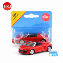 Free Shipping/Siku 1316 Toy/Diecast Model/1:55 Scale/Audi R8 Spyder Convertible Car/Educational Collection/Gift/Children/Small(China)