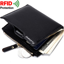New Brand RFID protection designer Men's leather wallet with coin pocket Man purse money bag card holder for male