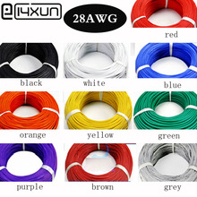 EClyxun 5meters 28 AWG Flexible Silicone Wire Cable 0.08mm2 High Temperature Max 200 Degrees 600V Test Line Wire 10 Color(China)