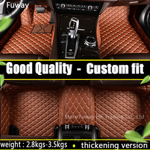Custom Car floor mats Case for Toyota Camry Corolla RAV4 Mark X Crown Verso Cruiser car-styling leather Anti-slip carpet liners