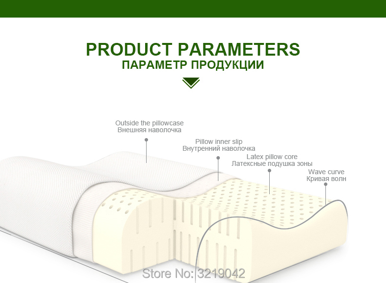 Massage-Latex-Pillows-790-02_04