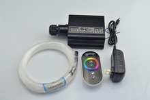 16W RGB RF touch LED light engine+150pcs 0.75mm 2M long end glow PMMA optical fiber kit