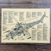 "FJ-233 Vintage kraft paper ""Helicopter Detailed features"" pictures for wall poster home decor decorative painting 42x30 cm"