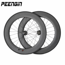 cyclo cross carbon wheel disc brake 88mm depth 700C wheelset clincher rim 23/25mm wide advanced TECH manufacturing online export(China)