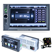 New Arrival 7 Double 2 Din Touchscreen In Dash GPS Car Stereo Radio Mp3 Player FM Aux 170920(China)