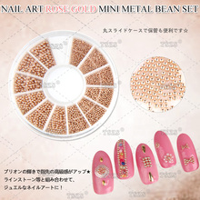 1 wheel/lot Rose Gold 3D design japanese nail art metallic studs beads charms decorations