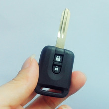 2 Button Remote Combo Uncut Blade Car Key Fob Case Shell for Nissan Navara Almera Key Flip Car Key Cover Replacement(China)