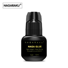NAGARAKU 10 ml new arrival Eyelash Extension Glue 1 glue ring for free high quality Fast Drying Long Lasting free shipping.(China)