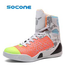 Men's high-edge sports shoes brand basketball shoes, breathable wear-resistant NBA basketball shoes