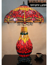 For Living Room  18 Inch Tiffany style red Dragonfly Picture Lights Art Table Lamp Dia 45*h65cm