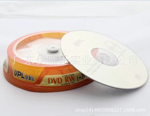 10 discs Less Than 0.3% Defect Rate Grade A 4.7 GB Blank Printed DVD+RW Disc