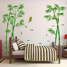 New Qualified Wall Stickers Deep Bamboo Forest 3D Wall Stickers Romance Decoration Wall Home Decor DIY  Levert Dropship dig6823