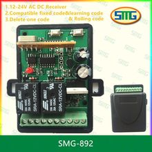 1 X DC/AC 12V-24V universal receiver for fixed code learning code rolling code remote control