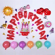 13 Pcs/lot 19.7inch Happy Birthday Letter Shaped Balloon Decoration Air Balloon Foil Inflatable Party Wedding Children Toy Gift