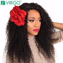 Curly Weave Human Hair Bundles 1 Pc Virgo Hair Company Peruvian Hair Extensions 100% Natural Remy Hair Bundle No Tangle