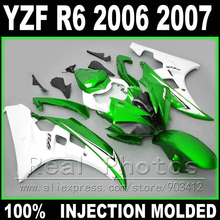 Free custom bodywork for YAMAHA R6 fairing 2006 2007 Injection molding green white matte black 2006 2007 YZF R6 fairings