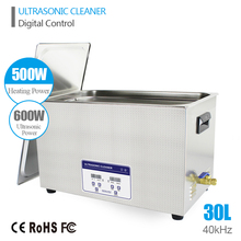 Ultrasound Cleaner Washer 30L Tank Baskets Jewelry Watches Injector Dental 600W 40kHz Industry Digital Ultrasonic Bath Cleaner