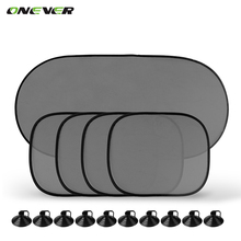 5 Pcs Black Auto Sun Visor Car Sun Shade Car Window Suction Cup Car Curtain Auto Sun Shade Car Styling Covers Sunshade