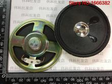 1PCS Speaker 3 - inch speakers within the magnetic ultra - thin 8 Europe 2 W 3 W 8R 2W diameter 77MM 78MM