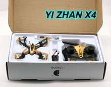 The original packaging Yizhan X4 Drones 3D Flip Flying Function RC Drone 2.4GHz 4CH 6 Axis Quadcopter m helicopters RC Toys