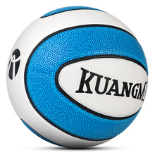 Kuangmi NEW Basketball ball PU Leather design Street Game Basketball Trainer Size 7 Basket Outdoor Indoor quality sporting good(China)