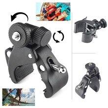 Bicycle Handlebar Handle Clamp Camera Mount Sony Action Cam HDR AS20 AS50 AS100V AS30V AZ1 AS200V AS300R FDR-X1000V X3000R