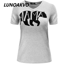 2017 Mama Bear T-shirt Hand Lettered Typographic Whimsical Bear American Apparel Bear Women T-shirt