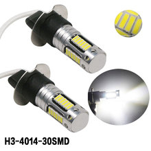 2pcs H3 30 LED Car Daytime Running Fog Light Source 4014 smd Auto Bulbs Parking Lamp External Lights 12V 6000K DRL White Blue